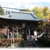西国三十三所第29番札所 『松尾寺』・『六所神社』