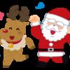 【クリスマスイルミネーション開催中!&ショーウィンドウもクリスマスバージョン♥…3号店編】#211