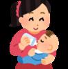 【妻がさく乳を終えました】母乳の始まりから終わりと双子の歴史(我が家ver)そして感謝