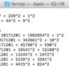 2017を二つの平方数の和で表す方法 (1)