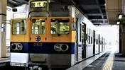 熊本電鉄、6000形&03形の運転体験を7月23日に開催。