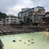 草津温泉で働き始めました。