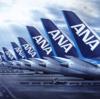 お金をかけずに海外旅行をする方法 無料で国際航空券を手に入れる方法