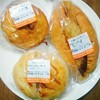【ブレッド&バター】きんぴらパン、白身フライサンド、あんドーナツ