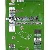 キョーリン 咲ひかり金魚 育成用 1Kg[LP] 【TC】【02P29Aug16】