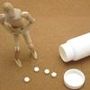 胃腸薬もサプリも止めたら逆流性食道炎の症状が治まってきた