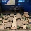 中世の大阪は本願寺とともに 大阪歴史博物館を訪ねて