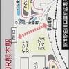 熊本駅前広場3ゾーン案