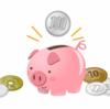 iDeCo(イデコ)の流れを解説!加入から給付までの全体を知っておこう!