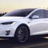 Tesla、model3の生産目標5000台/週を達成