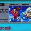 【ファミコン】アイスクライマー OP~最終面 (1985年) 【FC クリア】【NES Playthrough  ICE CLIMBER (Full Games)】