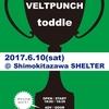 2017/6/10 VELTPUNCH @ 下北沢Shelter セットリスト