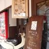 台湾料理「微風台南」