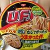 【どん兵衛×UFO!?】日清「U.F.O. だし醤油きつね焼そば」がふつうにおいしかったです(^^♪