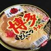 日清麺NIPPON 博多とんこつラーメン 確かに全部盛り・・・・