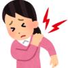 首の痛みに自己診断は禁物。歳だから仕方ない、と自己流ストレッチなんてしたら大変!
