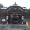 坐摩神社、摂末社のこと