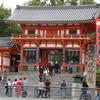 京都観光二日目:八坂神社、清水寺、三十三間堂、京都国立博物館
