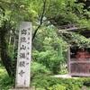 出流山満願寺(栃木県栃木市)