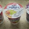 Sahne Joghurt: クリームヨーグルト