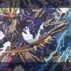 【逆襲のギャラクシー卍・獄・殺!! カードリスト】おすすめカードを紹介!シングルで買っておきたいカード等。
