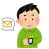 Pythonで仮想通貨価格のアラートメールを送信する