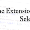 Chrome乗り換えユーザーが最低限インストールすべき10のエクステンション[まとめ]