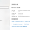 Windows10 Insider Preview Build 21292リリース