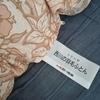 定価18万円の羽毛布団は生活の質を上げてくれる