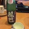 木曜日のお酒とお茶