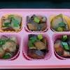 【作ろう冷凍食品】なすの甘辛炒め【弁当作りが楽になる!】