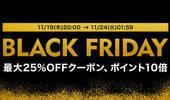 OPPO Reno Aが約1万円引きなど『楽天BLACK FRIDAY』でオッポもセール中!