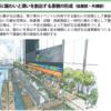 #331 日本橋川(千代田区内神田)の船着場整備について