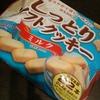 ブルボンプチシリーズの「ソフトミルククッキー」とそっくりな味のクッキーを見つけた