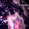 Kaleidoscope 2D/3D マニュアル