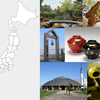 都道府県別ミュージックファイル*石川県の歌