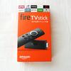 新型「Fire TV Stick2」レビュー!インドアライフがめちゃ捗るよ!