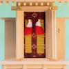神棚の扉にすだれを掛けてみよう 扉御簾の魅力