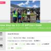 埼玉県杉戸町で開催された杉戸60kに参加してきました