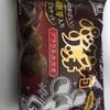 森永 パックンチョリッチ プラリネカカオ! 懐かしのチョコが美味しくなって登場!?