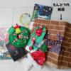 【ペコボックス クリスマス号】えんとつ攻防戦 その①