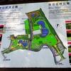 公園と食堂 丸福