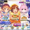 【第8回CG総選挙】「本田未央」が頂点へ!!  問題児「夢見りあむ」3位でやむ