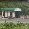 グーグルマップで無人駅を見てみた 五能線 鳴沢駅