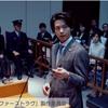 中村倫也company〜「もう締め切りました・・でした。」