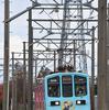 今日(11/21) と 明日(11/22)の近江鉄道