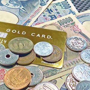 本当のお金持ちは、ゴールドカードなんて持っていない!もはやゴールドカードは平均年収の会社員やフリーターでも作れる時代です。