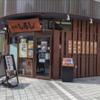 ラーメン屋で敢えてカレーを頼んで見た!浜松駅から徒歩5分の 拉麺 しるし弐