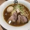 社内ニートが『らーめん玉(ぎょく)』を食べてみた(@東京駅)