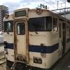 ぐるっと九州乗り鉄の旅(25)
